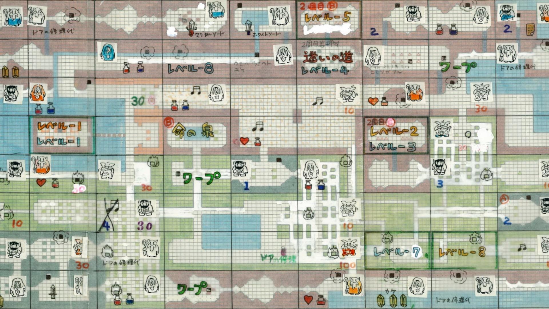 Nintendo muestra los documentos de diseño originales de Zelda
