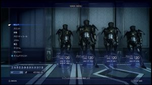 Final Fantasy XV Update 1.13, Los Magitek Exosuit perdieron sus colores