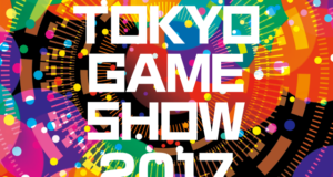 Tokyo Game Show Sony