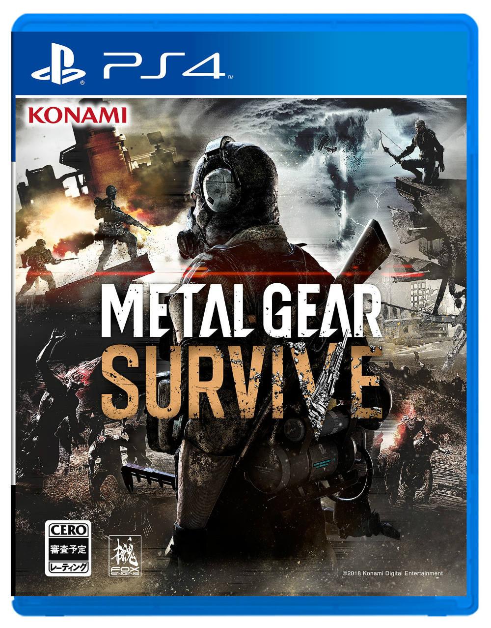 Metal Gear Survive fecha de lanzamiento