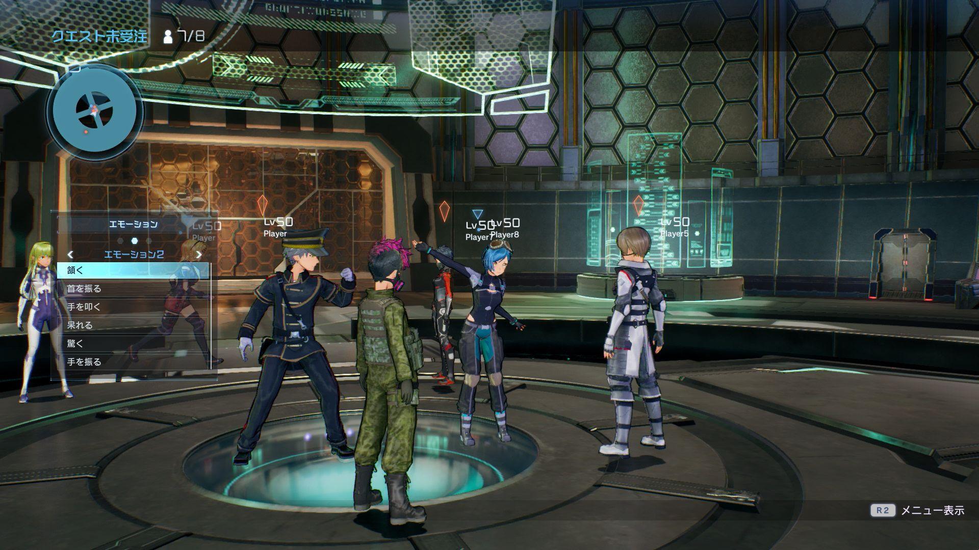 Presentadas Nuevas Imagenes Para Sword Art Online Fatal Bullet