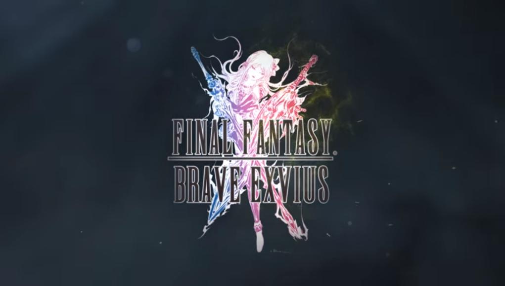 Sephiroth llega a Final Fantasy Brave Exvius