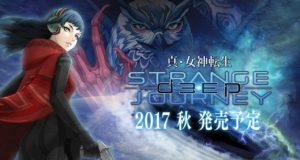 Strange Journey Redux