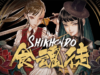 [Review] Shikhnodo: Soul Eater