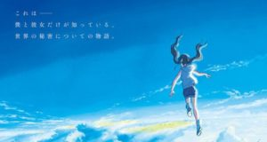 Makoto Shinkai presenta su próxima película: Weather Child: Weathering With You