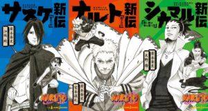 Naruto Shinden